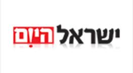 עו''ד הילה צאירי בכתבה שפורסמה בישראל היום- ראיית טובת הילדים לאור חזקת הגיל הרך