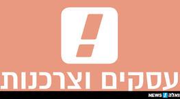 הבורר, גרסת בית הדין הרבני