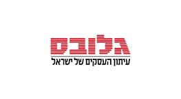 הסדרת פריסת קורקינטים שיתופיים בתל אביב
