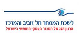 חוק חוזה סוכנות (סוכן מסחרי וספק), תשע''ב-2012 - עידן חדש ביחסי סוכן- ספק
